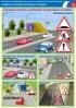 """Комплект плакатов """"Вождение автомобиля в сложных дорожных условиях"""". (7 листов, ламинат)"""