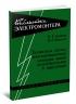 Термитная сварка многопроволочных проводов линий электропередачи и подстанций