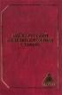 Англо-русский железнодорожный словарь