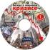 CD Беседа о мировом кризисе. Часть 1