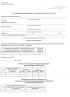 Акт проверки противопожарного состояния объекта (цеха, участка)