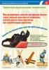 """Комплект плакатов """"Требования охраны труда при валке деревьев"""". (5 листов, ламинат)"""