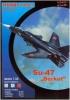 Модель-копия из бумаги самолета Su-47