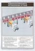 """Комплект плакатов """"Пожарная безопасность резервуарных парков"""", 7 листов"""