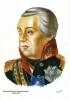 Кутузов М.И. портрет