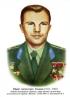 Гагарин. Портрет цветной