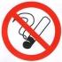 Запрещается курить. Знак