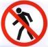 Проход запрещен. Знак
