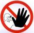 Доступ посторонним запрещен. Знак