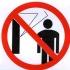 Запрещается подходить к элементам оборудования с маховыми движениями большой амплитуды. Знак