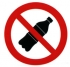 Запрещается вход с напитками. Знак