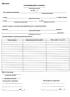 Протокол согласования объемов подрядных работ по ремонту