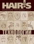 Мужские прически. Книга 2. Спецпроект Hair`s How