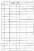 Журнал инъецирования каналов арматурных пучков блока предварительно напряженного железобетонного строения, форма Ф-58 купить