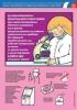 """Комплект плакатов """"Охрана труда персонала клинико-диагностических лабораторий"""". (2 листа)"""