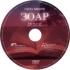 DVD Сила книги ЗОАР. Часть 1-4