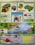 """Комплект плакатов """"Безопасность работ в сельском хозяйстве"""". (5 листов)"""