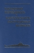 Радиационная повреждаемость и работоспособность конструкционных материалов