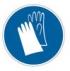 Работать в защитных перчатках. Знак