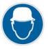 Работать в защитной каске (шлеме). Знак