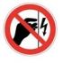 Запрещается прикасаться. Корпус под напряжением. Знак