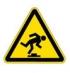 Осторожно! Малозаметное препятствие. Знак