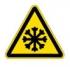 Осторожно! Холод. Знак