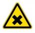 Осторожно! Вредные для здоровья аллергические (раздражающие) вещества. Знак