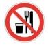 Запрещается принимать пищу. Знак