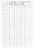 Книга учета работы и результатов осмотра главной вентиляторной установки форма
