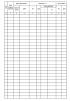 Книга расхода бланков листков нетрудоспособности Органа Управления Здравоохранением субъекта Российской Федерации, форма 2 форма