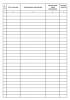 Журнал регистрации и осмотра монтажных поясов форма