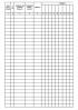 Журнал регистрации анализов и их результатов (Форма 250/у) форма