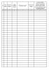 Журнал учета бланков исполнительных листов форма