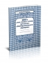 Книга учета личного состава работников общеобразовательного учреждения, Форма 2