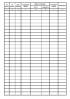 Журнал регистрации приказов по личному составу форма