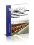 Правила ведения учета в племенном скотоводстве молочного и молочно-мясного направлений продуктивности 2020 год. Последняя редакция