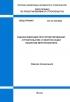 СП 23-105-2004 Оценка вибрации при проектировании, строительстве и эксплуатации объектов метрополитена 2020 год. Последняя редакция