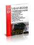 СанПиН 2.6.1.2749-10 Гигиенические требования по обеспечению радиационной безопасности при обращении с радиоизотопными термоэлектрическими генераторами 2020 год. Последняя редакция