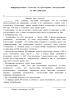 Информированное согласие на проведение обследования на ВИЧ-инфекцию