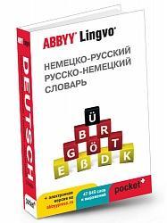 Немецко-русский и русско-немецкий словарь ABBYY Lingvo Pocket + загружаемая электронная версия