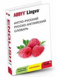 Англо-русский и русско-английский словарь и разговорник ABBYY Lingvo Mini+