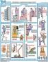 """Комплект плакатов """"Безопасность работ на высоте"""". (3 листа, ламинированный, 61х46 см)"""