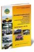 Экзаменационные билеты для приема теоретического по безопасной эксплуатации самоходных машин категории АII