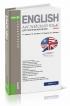 Английский язык для технических вузов (3-е издание, стереотипное)