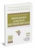 Информационная безопасность конструкций ЭВМ и систем: Учебное пособие