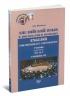 Английский язык в дипломатии и политике. Ehglish for Diplomacy and Politics: учебник в 2 ч. Ч 2. Уровень В2 (3-е издание, исправленное и дополненное)