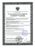 Индикатор химический многорежимный одноразовый паровой стерилизации ИнТЕСТ-ПФ1 (500 шт)
