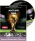 Чемпионат мира FIFA™. Диск 5