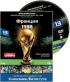 Чемпионат мира FIFA™. Диск 13